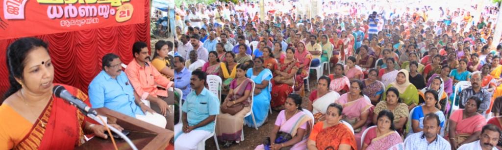 2016 ജൂലായ് 21- ജില്ലാമാര്ച്ച്