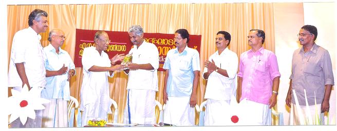 Kerala Service Inauguration